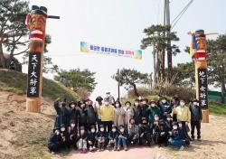 국가명승 예천 회룡포 입구 키 큰 장승의 '마중'...지역안녕과 번영 기원