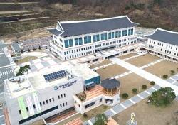 경북 의성군 기숙형 고등학교서 동급생 13명 성추행·학폭의혹 ...교육당국 조사착수