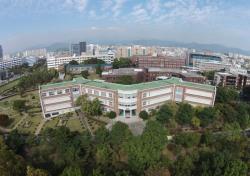 경북대 박물관, 문체부 문화품앗이 대표 프로그램 선정