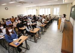 계명대, 외국인 유학생 대상 취업멘토링 프로그램 운영