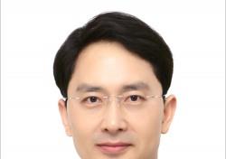 김병욱 의원, '독도의 지속가능한 이용을 위한 기본계획' 국민공개법 발의