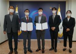 대구보건대 세무회계과-북대구세무서, 산학협력 협약 체결