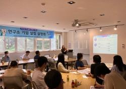 대구대 창업지원단, 이노폴리스캠퍼스 사업 7년 연속 선정
