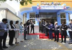 계명문화대, 청년키움식당 대구 앞산점 오픈
