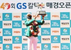 세계랭킹에 담긴 한국 남자 골프의 과제
