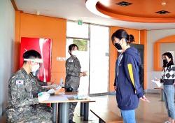 경북전문대 학군단 부사관 후보생 선발...40명모집-80명지원
