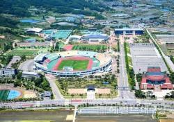 김천시 이달개최 6개 전국대회 연기·취소…코로나 19 엄중한 상황 '시민· 참가선수 안전 우선′