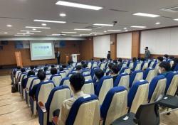 경일대, NCS 전문가 특강·취업 컨설팅 진행