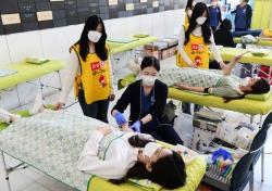대구보건대, 2021년 헌혈 사랑 나눔 축제 개최