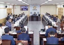 경북도의회 예결특위, 도 2020회계연도 결산 심사 돌입
