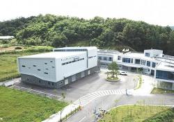 영주시, 베어링산업 제조지원센터 건립…210억 투입해 2025년 완공