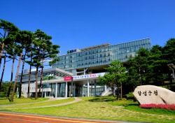 대구 달성군, '고형연료제품 사용 불허가처분취소' 행정소송 승소