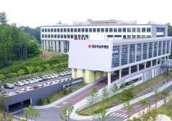 영주적십자병원, 폐렴 적정성 평가 1등급 획득…경북 16개 병원