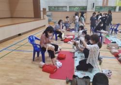 계명문화대 평생교육원, 어린이 안전교육 큰 호응