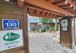 '영주맛집' 36곳을 소개합니다 …'지역 먹거리 관광상품화'