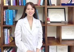 안동대 조영은 교수, '신진 연구자 지원사업 · 최초혁신실험실' 선정...5억원 연구비 지원