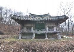 예천 봉산서당, 경북도 문화재자료 지정 ... 영남지역 초창기 건립된 서당