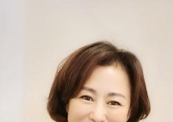 박미경 경북도의원, 인터넷 매체 관리·운영 조례안 발의