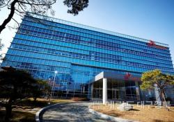 SK머티리얼즈, 상주 청리일반산단에 8500억 원 투자...신규 일자리 170개 창출