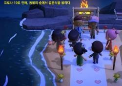 DGFEZ, 메타버스 기술 이해 위한 'TOP 아카데미' 개최