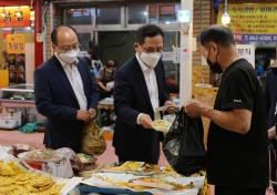대구지방국세청, 추석맞이 전통시장 장보기 행사 열어