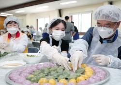 DGB대구은행, 2021 한가위 지역 사랑 음식 나눔 행사 진행