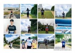 대구 달서구, 제15회 언택트 달서 하프마라톤대회 개최