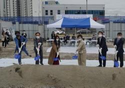 대구보건대, 라이프케어산업기술원 기공식 개최
