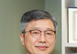 황도삼 영남대 교수, 국제학술대회 최우수세션상 수상