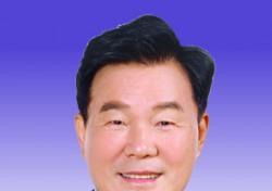 윤승오 경북도의원, 도 생활폐기물 거점수거시설 설치 지원 조례안 발의