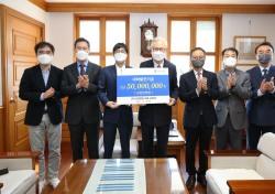 김보성 ㈜신한정밀 대표이사, 계명대에 장학금 기탁