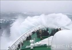 독도 해상서 선원 9명탄 통발어선 전복…김부겸총리 가용 함정등 동원 구조에 최선