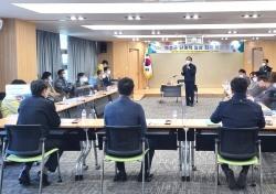 의성군, 위드 코로나 대비 '단계적 일상 회복 추진 방안' 포럼 개최