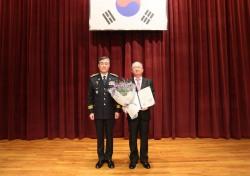 대구한의대, 박동균 대구자치경찰위원회 사무국장 대통령 표창 수상