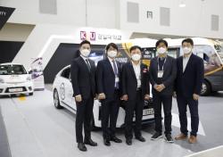 경일대, DIFA 2021서 직접 제작한 하이브리드차 전시