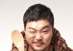 '산적TV 밥굽남'오진균 씨, 영주한우 홍보대사 됐다
