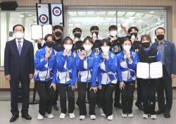 의성컬링센터서 2021 한국주니어컬링선수권대회 열려…전국12개팀 참가