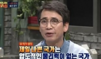 "유시민 ""국민 안전 못지키면 '헬' 붙어"""