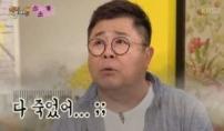 """백일섭 """"사귀었던 女 연예인, 다 죽었다"""""""