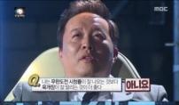 """포장마차로 월 6천만원, 정준하 """"시청률보다 육개장..."""