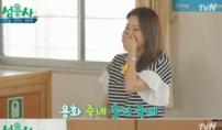 """김희선 """"오빠"""" 호칭에 강호동 '심쿵'"""