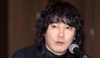 """'노무현 추모제서 욕설' 김장훈 """"반성하고 자숙하..."""