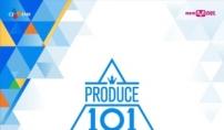 '프듀101' 콘셉트 평가 연습생, 콘서트로 만난다