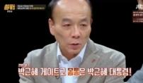 """전원책 하차에 '썰전' 측…""""후임자 미정"""""""