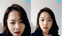 """박보영, 오만상 찌푸리며 """"나가"""" 호통"""