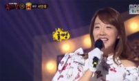 """서민정 10년만에 방송출연…""""최민용 덕"""""""