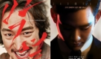 이제훈 '박열', 김수현 '리얼' 눌렀다