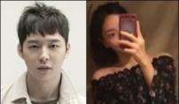 SNS 삭제 박유천ㆍ황하나 결별, 사실로?
