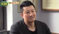 """이훈, 사업실패→푸드트럭…""""뭐든 해야"""""""
