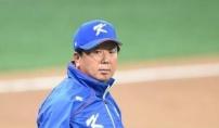 선동열, 야구 국가대표팀 첫 전임 감독